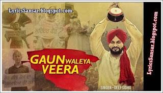 Gaun Waleya Veera Lyrics : Deep Sidhu