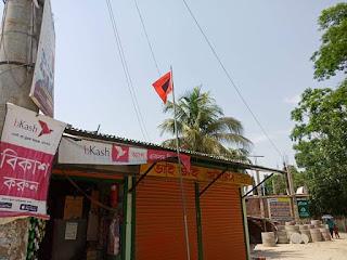 মোংলায় ঘূর্ণিঝড় আম্পান মোকাবেলায়   ব্যাপক প্রস্তুতি গ্রহণ