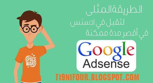 Making-Money-Without-Adsense