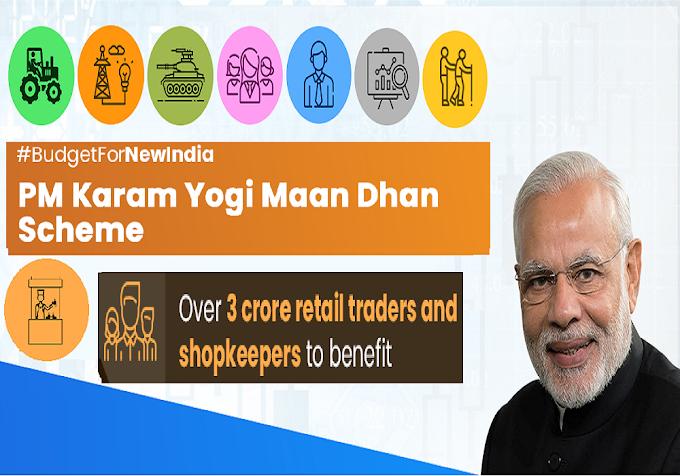 PM Karam Yogi Maandhan Scheme 2019