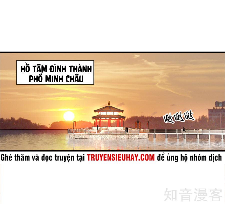 Y Võ Chí Tôn Chapter 6 video - truyenmh.com