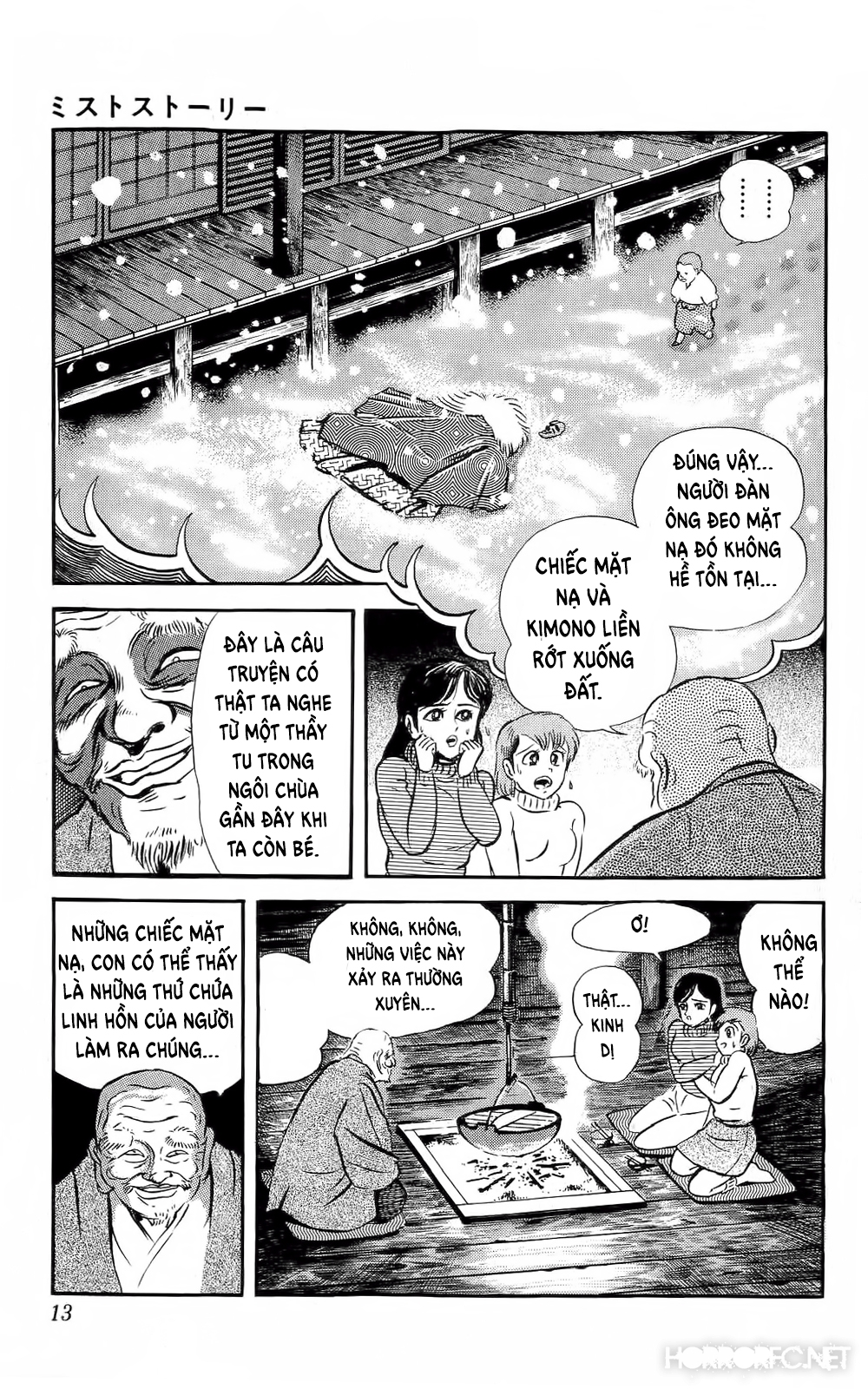 Mist Story chapter 1 trang 13