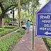 Apply online for Delhi Higher Judicial Service Examination 2019 - last date 14/01/2020