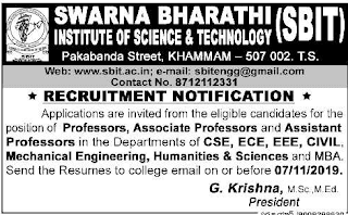 SBIT Assistant professors Jobs in Swarna Bharathi Institute of Science and Technology 2019 Recruitment, Khammam
