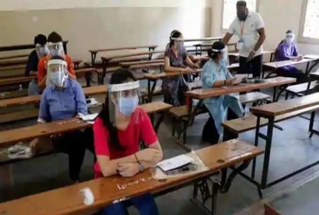 Chhattisgarh Board Exams 2021: 10वीं 12वीं की बोर्ड और प्रैक्टिकल परीक्षाओं की तारीखें घोषित, देखें पूरा शेड्यूल
