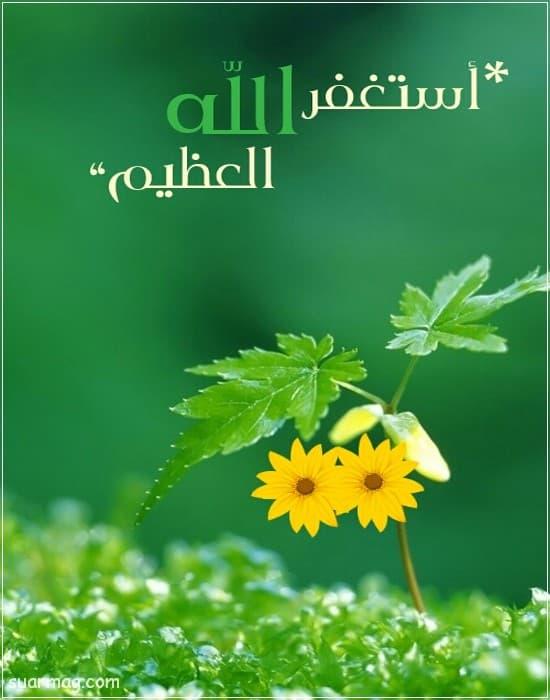 خلفيات واتس اب اسلاميه 2   Islamic WhatsApp wallpapers 2
