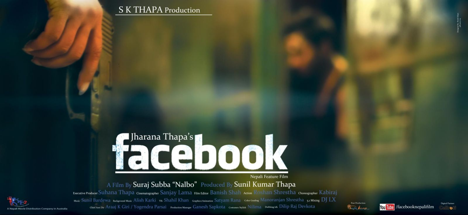 Sano sansar 2017 nepali movie online : battcuddto