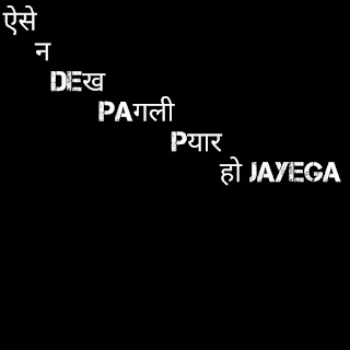 HINDI ENGLISH MIX TEXT