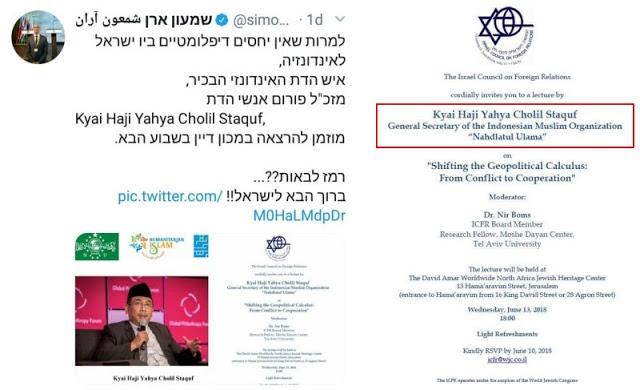 Penuhi Undangan Israel, Ada 3 Kesalahan Serius Cholil Yahya Staquf