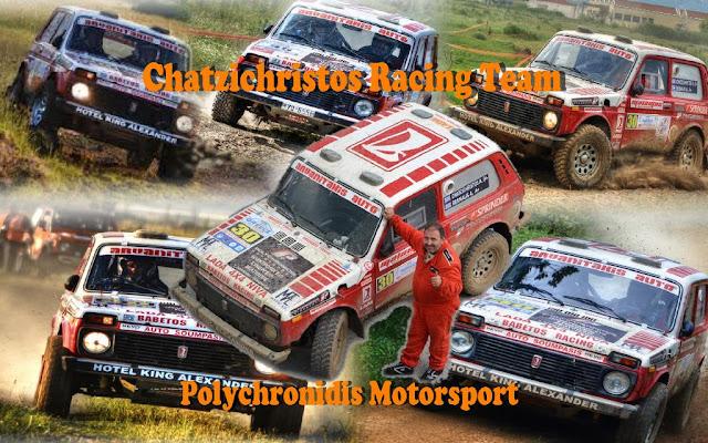 Η συμμετοχή του Τάσου Χατζηχρήστου στο 8ο Rally Greece OffRoad 2021