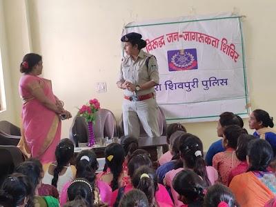 नशा मुक्ति, POCSO Act एवं सड़क सुरक्षा पर शिवपुरी पुलिस द्वारा छात्र एवं छात्राओं को लगातार किया जा रहा है जागरूक | Shivpuri News