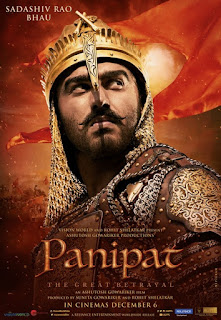 Panipat First Look Poster 6