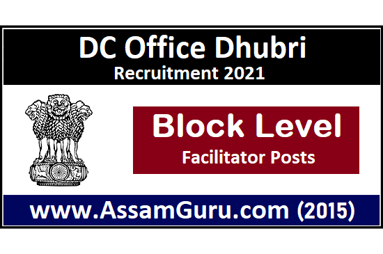 DC-Office-Dhubri-Job-2021
