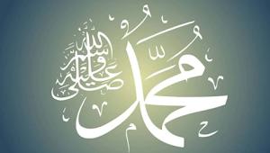 Rasulullah teladan bagi umat Islam tetapi juga dunia