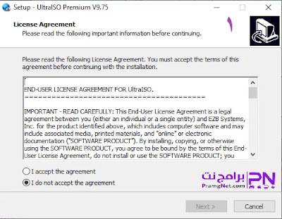 تثبيت برنامج الترا ايزو على الكمبيوتر