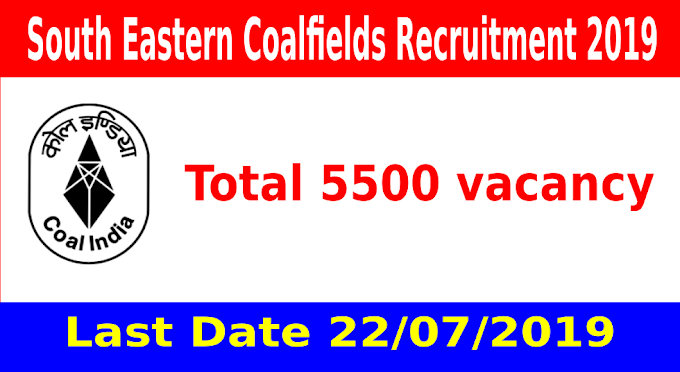 South Eastern Coalfields Recruitment  For Apprentices Posts