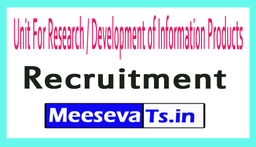 Unit For Research / Development of Information Products URDIP Recruitment