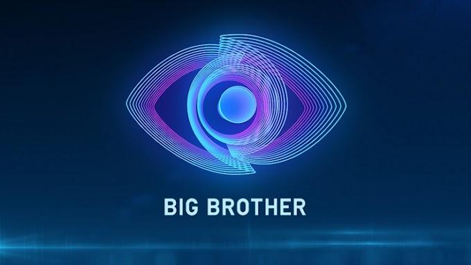 Big Brother: Οριστικό τέλος στη ζωντανή μετάδοση στο youtube