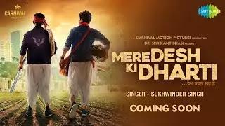 Mere Desh ki Dharti Movie Release Date
