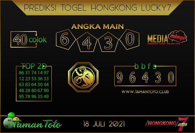 Prediksi Togel HONGKONG LUCKY 7 TAMAN TOTO 18 JULI 2021