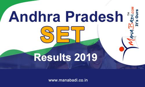 AP SET Results 2019
