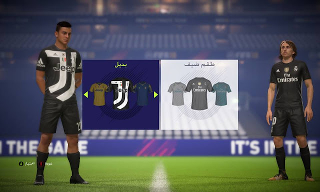best authentic b627e d30fc The 4th Juventus kit 17/18 - FIFA 18 at ModdingWay
