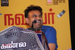 Kanla Kaasa Kattappa Press Meet Stills .COM 0032.jpg