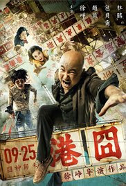 Lost in Hong Kong (2015)