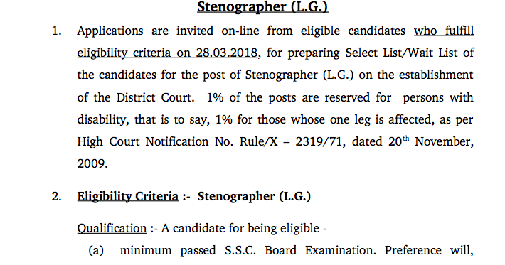 Bombay High Court Recruitment Notification 2018