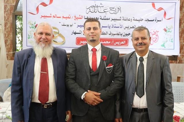 إشهار أ. محمد ياسر يوسف شبير