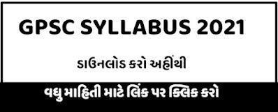 | Download Prelims, Mains GPSC Exam Syllabus 2021 @ gpsc.gujarat.gov.in