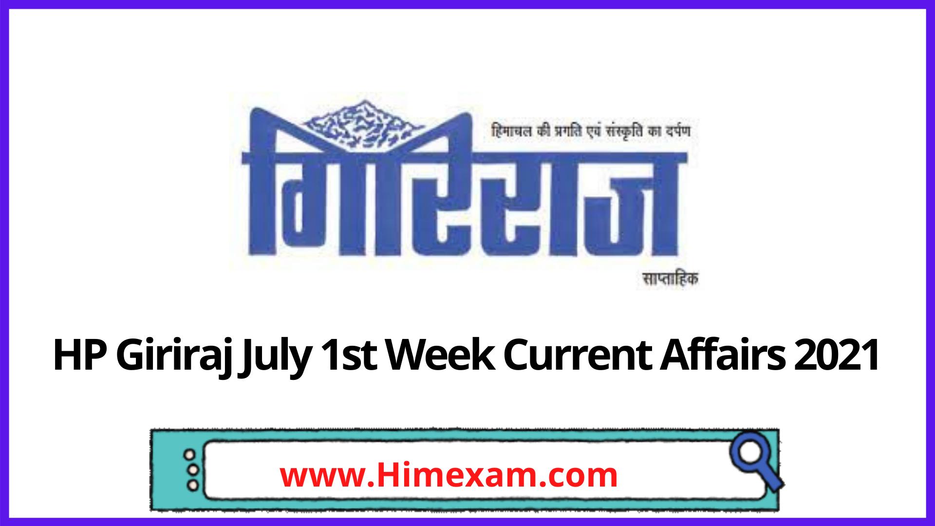 HP Giriraj July 1st  Week Current Affairs 2021