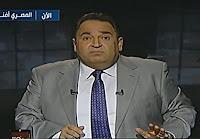 برنامج المصرى أفندى 360 1/4/2017 محمد على خير