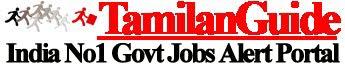 Latest Govt Jobs 2021 | Employment News 2021