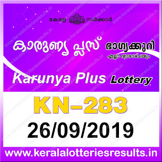 "KeralaLotteriesresults.in, ""kerala lottery result 26 09 2019 karunya plus kn 283"", karunya plus today result : 26-09-2019 karunya plus lottery kn-283, kerala lottery result 26-09-2019, karunya plus lottery results, kerala lottery result today karunya plus, karunya plus lottery result, kerala lottery result karunya plus today, kerala lottery karunya plus today result, karunya plus kerala lottery result, karunya plus lottery kn.283 results 26-09-2019, karunya plus lottery kn 283, live karunya plus lottery kn-283, karunya plus lottery, kerala lottery today result karunya plus, karunya plus lottery (kn-283) 26/09/2019, today karunya plus lottery result, karunya plus lottery today result, karunya plus lottery results today, today kerala lottery result karunya plus, kerala lottery results today karunya plus 26 09 19, karunya plus lottery today, today lottery result karunya plus 26-09-19, karunya plus lottery result today 26.09.2019, kerala lottery result live, kerala lottery bumper result, kerala lottery result yesterday, kerala lottery result today, kerala online lottery results, kerala lottery draw, kerala lottery results, kerala state lottery today, kerala lottare, kerala lottery result, lottery today, kerala lottery today draw result, kerala lottery online purchase, kerala lottery, kl result,  yesterday lottery results, lotteries results, keralalotteries, kerala lottery, keralalotteryresult, kerala lottery result, kerala lottery result live, kerala lottery today, kerala lottery result today, kerala lottery results today, today kerala lottery result, kerala lottery ticket pictures, kerala samsthana bhagyakuri"
