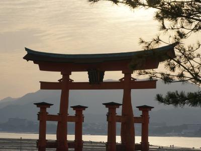 Itsukushima, Hiroshima
