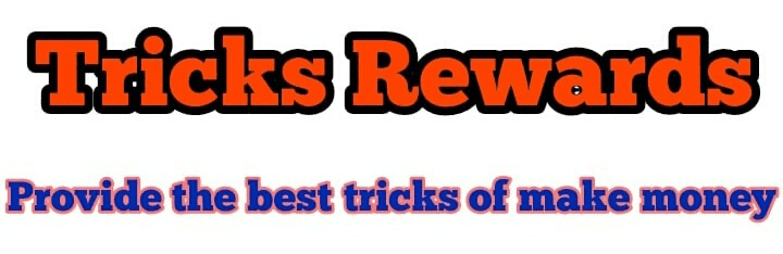Tricks Rewards