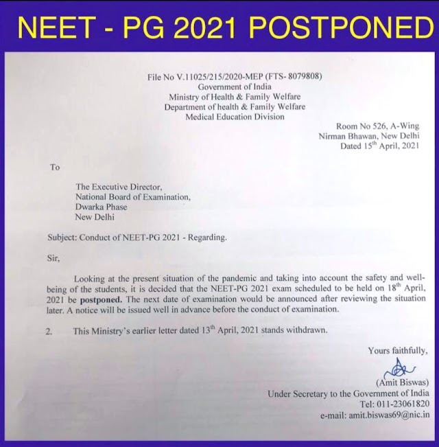 Neet PG Exam postponed