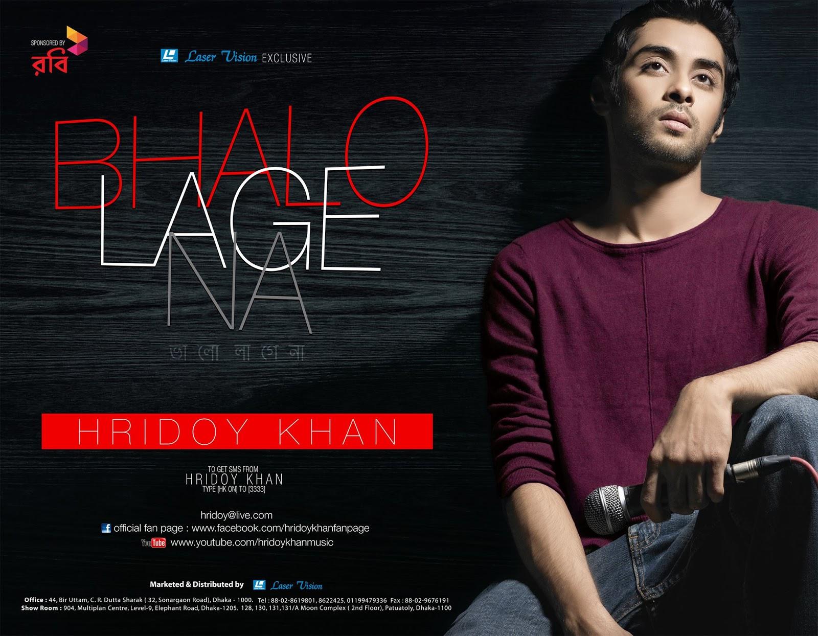 Bhalo Lage Na Lyrics Chords Hridoy Khan Guitar Chord World