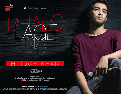Bhalo Lage Na Lyrics Chords- Hridoy Khan