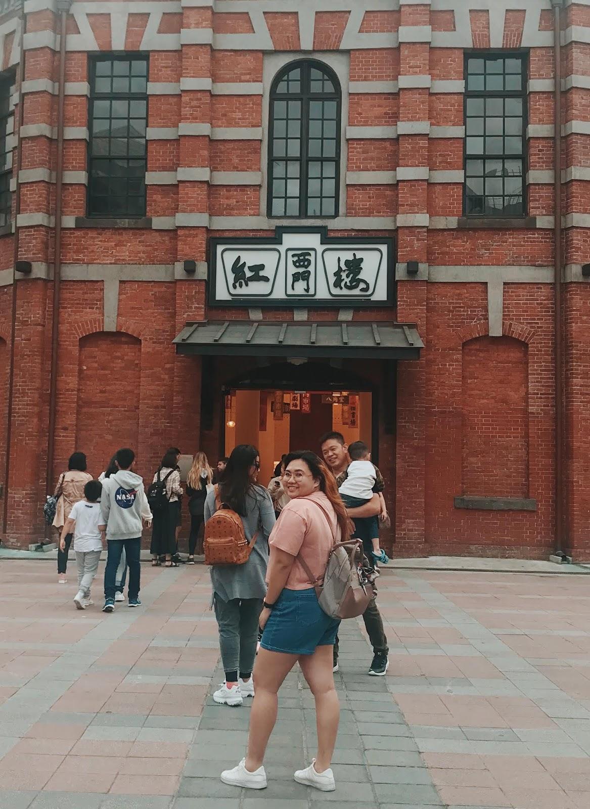 Red House Taipei Taiwan