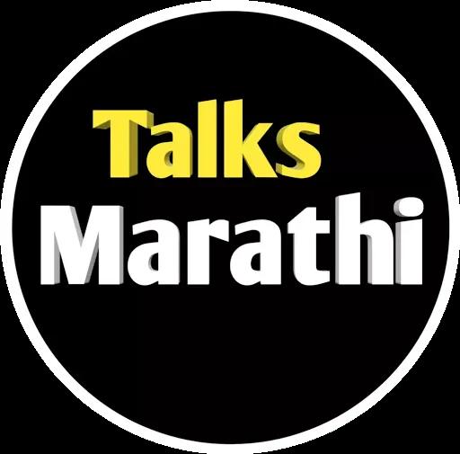 Talks Marathi