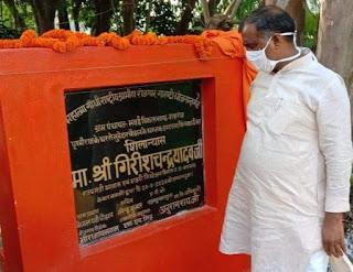 योगी सरकार ने सड़कों पर विशेष ध्यान दिया : राज्यमंत्री   #NayaSaberaNetwork