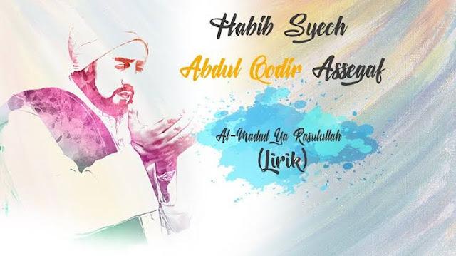 shalawat al madad ya rasullah - teks latin dan arab