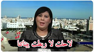 رسالة عاجلة من عبير موسي إلى كل السفارات في تونس والدول الأجنبية !!