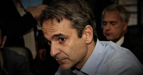 Metron Analysis: «Στο 32% η ΝΔ»! - «Τρομάζει» η κατάρρευση και απομακρύνει εκλογές