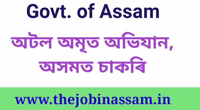 Atal Amrit Abhiyan Society, Assam Recruitment 2019
