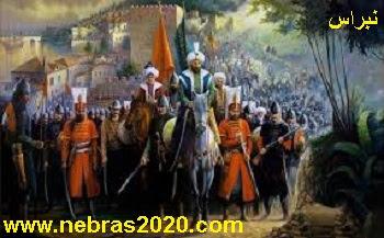 معركة موهاكس التاريخية يوم من أيام الله