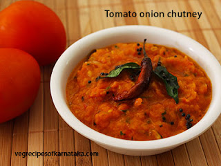 Tomato onion chutney recipe in Kannada