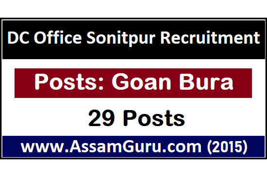 DC Office Sonitpur Recruitment 2020